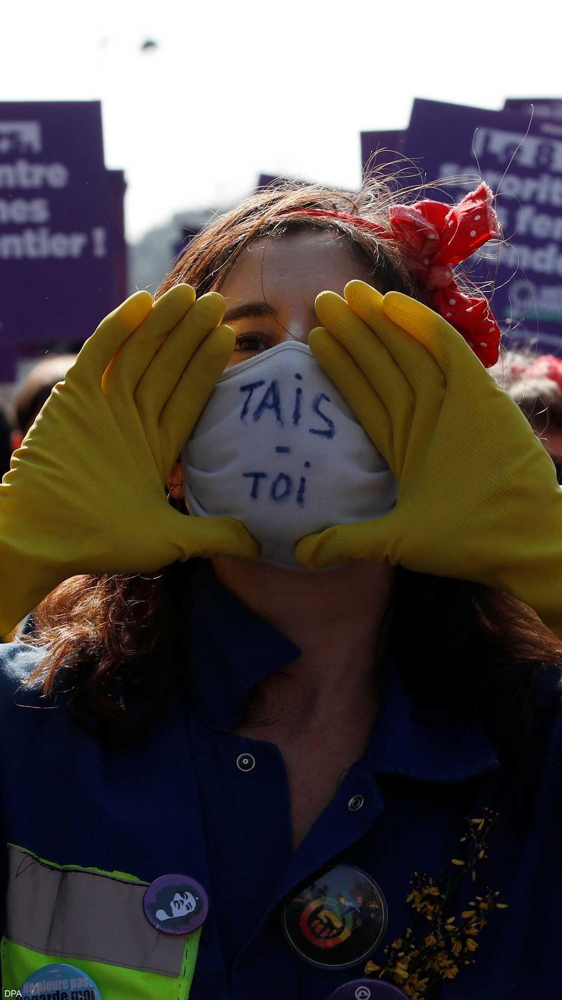 المرأة تحتفل بيومها العالمي