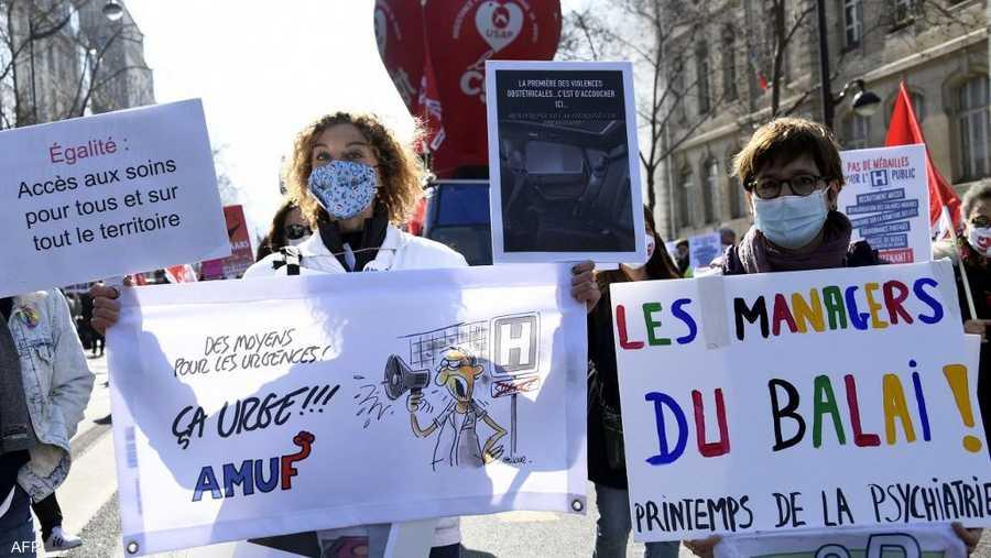 عاملات يتظاهرن خلال مسيرة نسائية تطالب بمزيد من الحقوق
