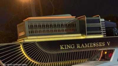 """""""رمسيس الثاني"""" يقود موكب المومياوات.. ومسؤول يكشف التفاصيل"""