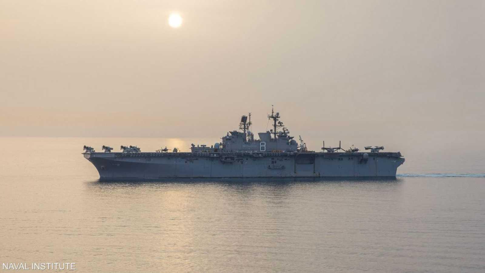 سفينة الهجوم البرمائية يو إس إس ماكين