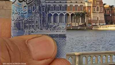 فساد الإخوان في مصرف ليبيا.. ترقب لصدور تقرير يكشف المستور