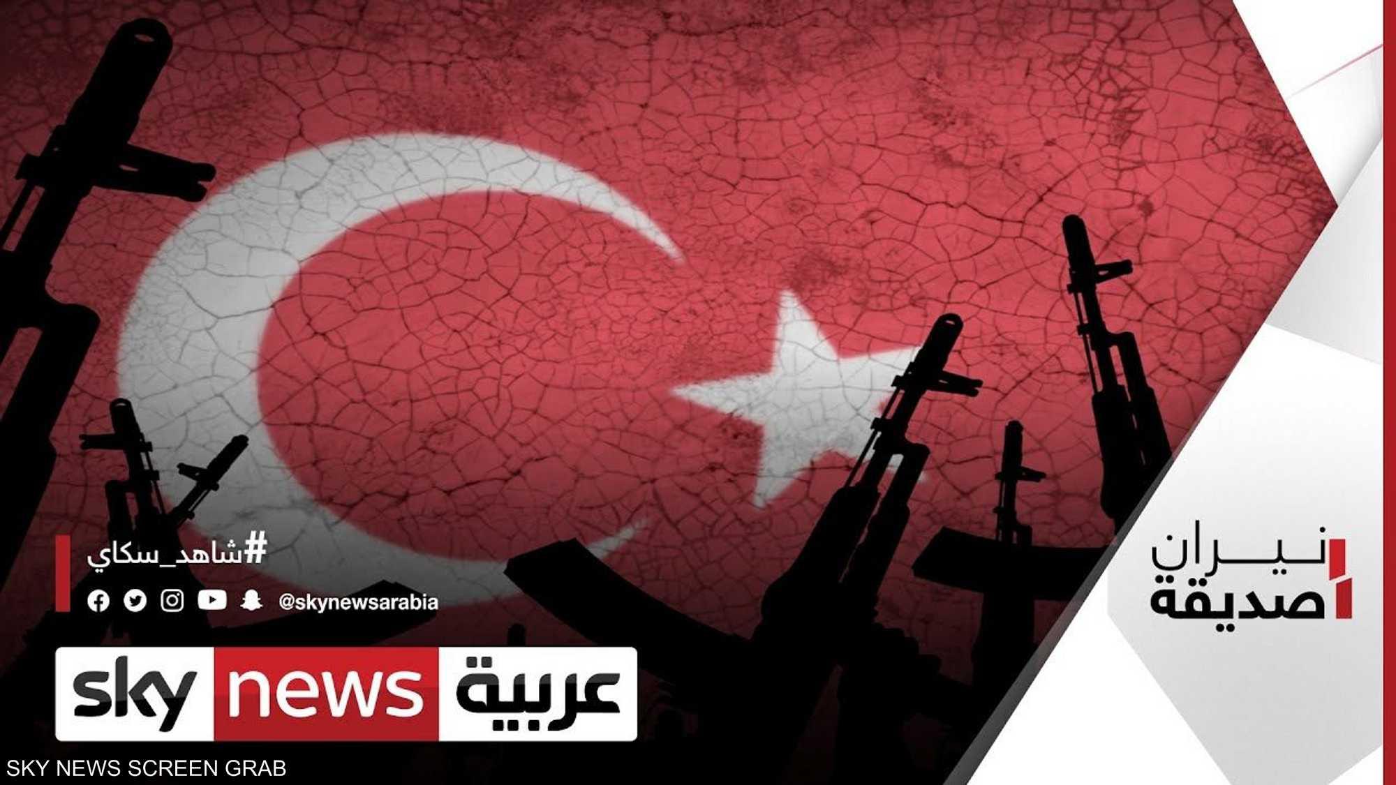 تركيا وقنوات الإخوان.. ماذا بعد؟