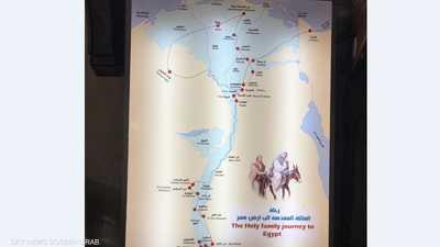 افتتاح نقطة ثانية بمشروع مسار العائلة المقدسة في مصر