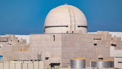"""استكمال تحميل حزم الوقود بمفاعل المحطة الثانية في """"براكة"""""""