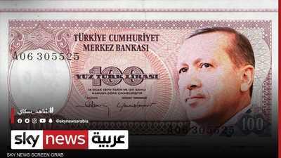 الليرة التركية إلى أين؟