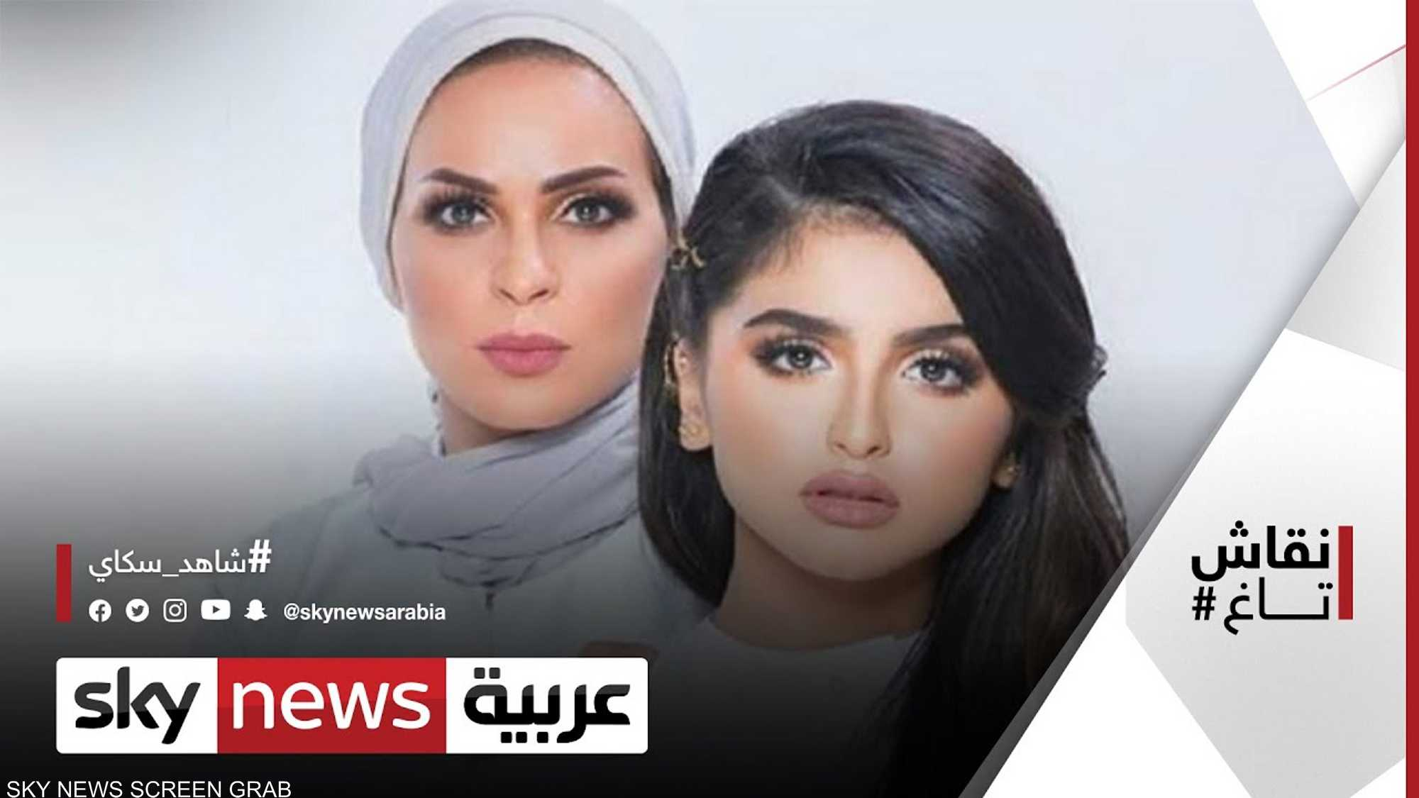 حلا الترك رفعت قضية تجاه أمها