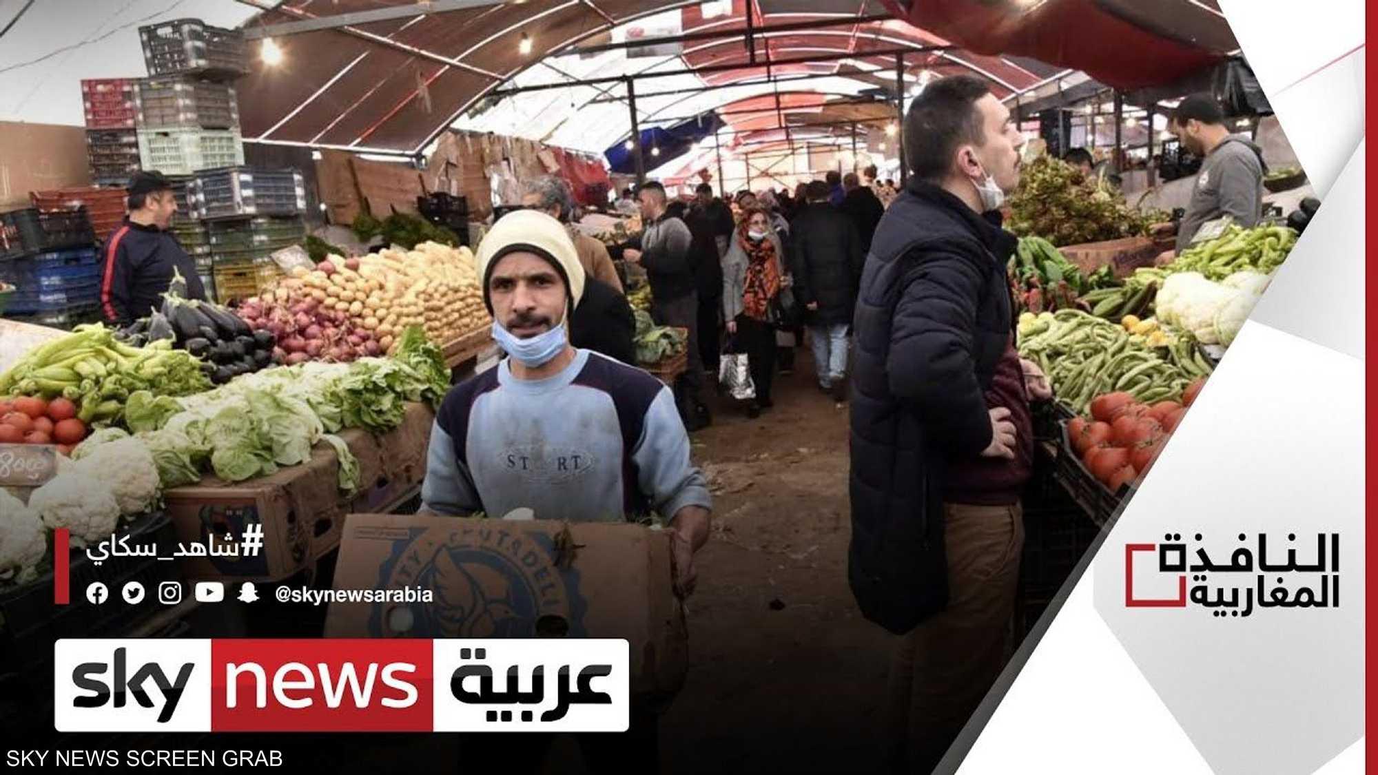 فرض نظام الفواتير على بعض المواد الغذائية بالجزائر