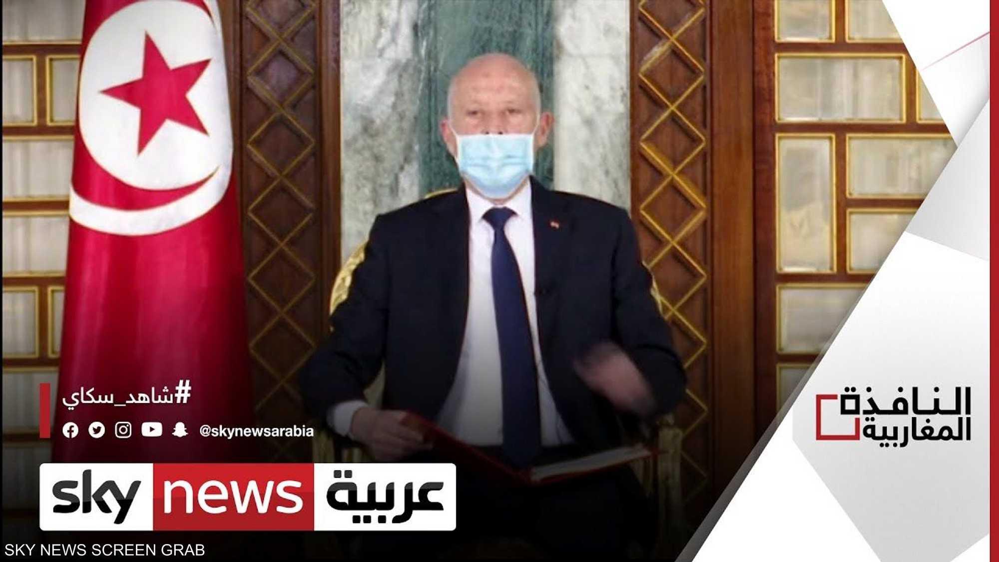 البنك الدولي يمنح تونس تمويلا إضافيا لمواجهة كورونا