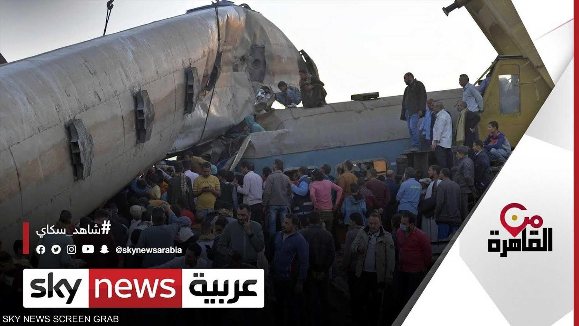 حوادث القطارات تعود إلى الواجهة في مصر