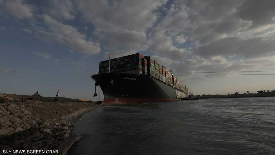 صورة توضح حجم السفينة