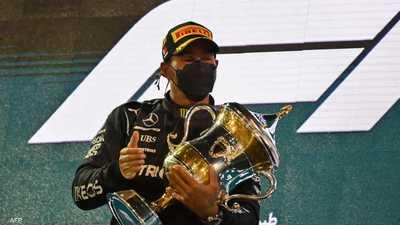 جائزة البحرين الكبرى.. هاميلتون يتألق في السباق الافتتاحي