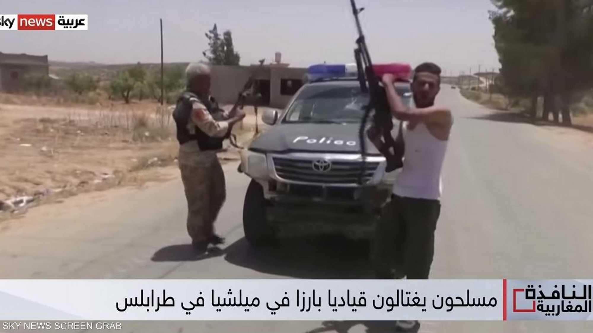 مسلحون يغتالون قياديا بارزا في ميلشيا في طرابلس