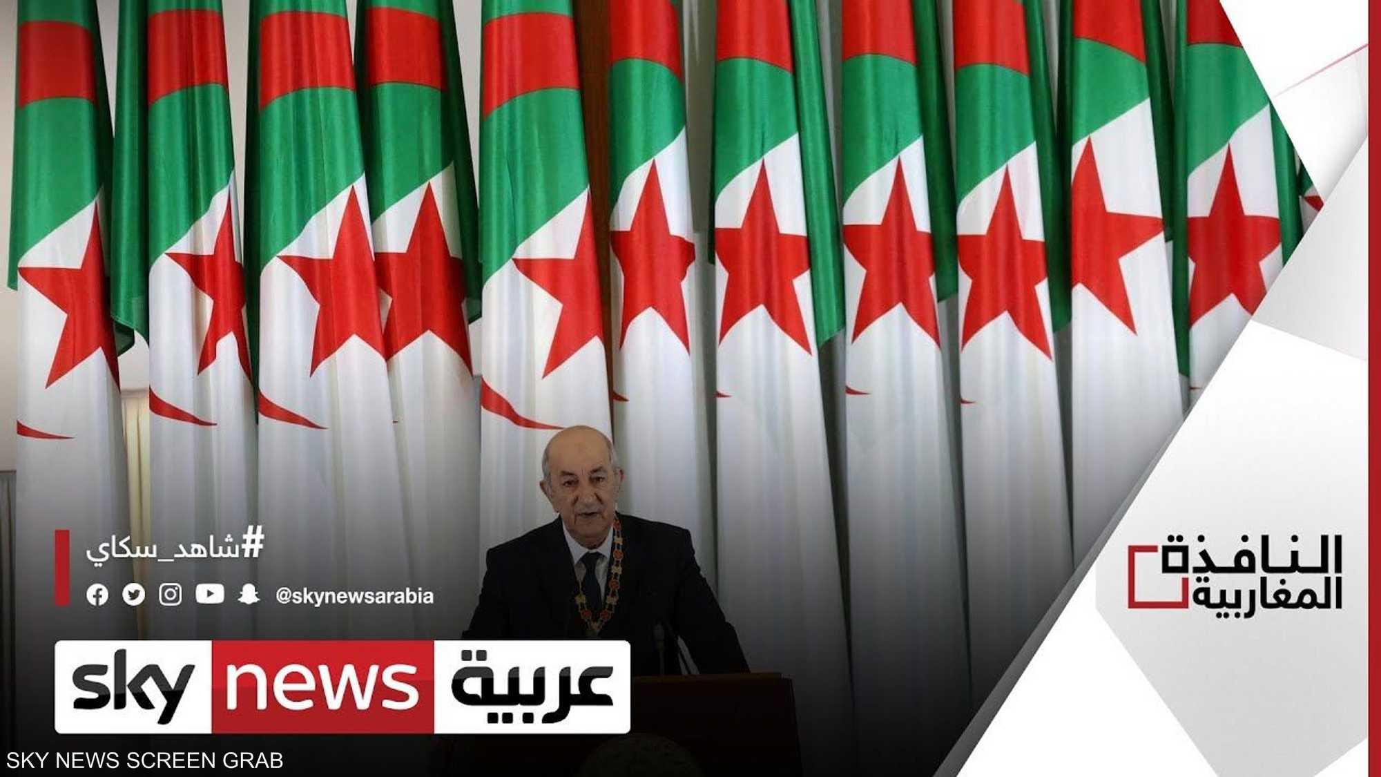 """الحكومة الجزائرية تحذر من """"الثورة المضادة"""""""