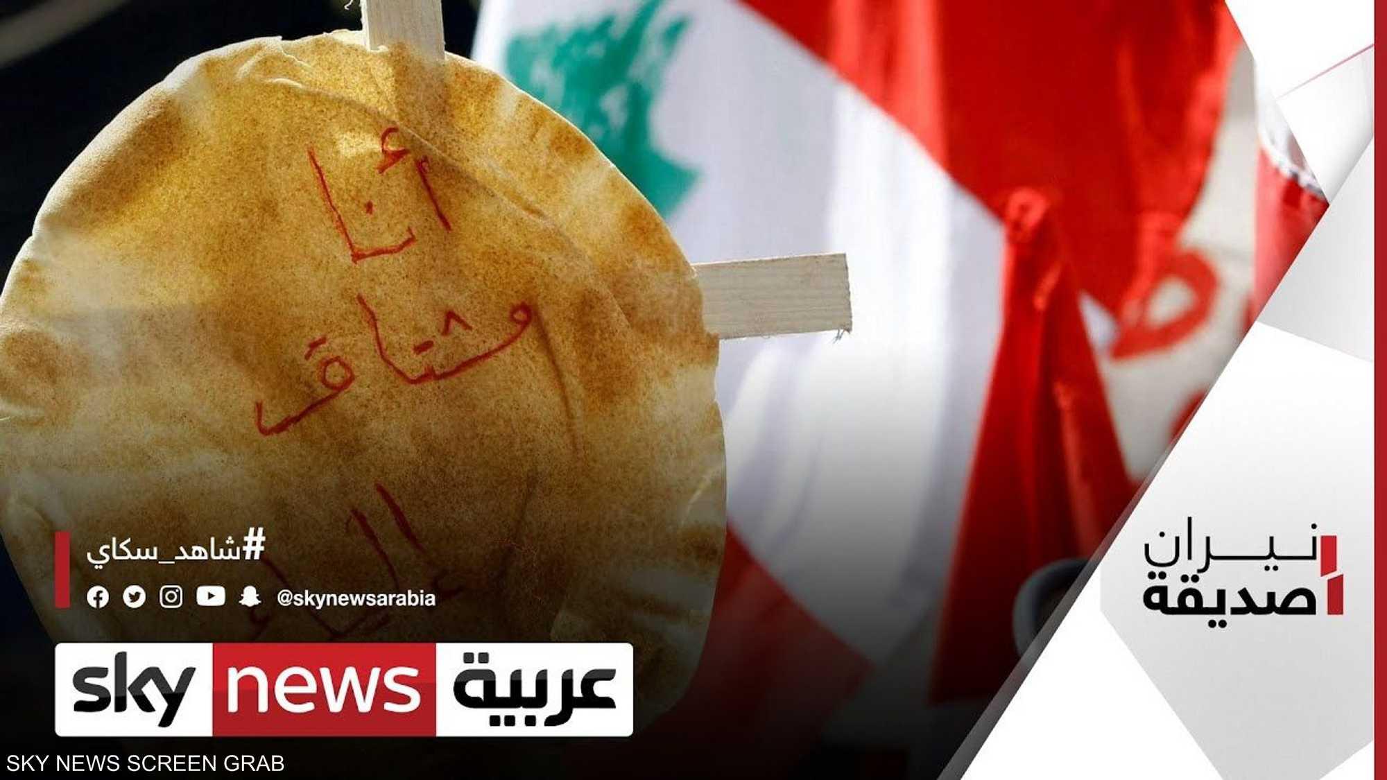 لبنان المنقسم.. هل ينزلق نحو المجهول؟