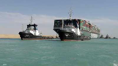 السفينة الجانحة بعد النجاح في تحريكها إلى منطقة البحيرات.