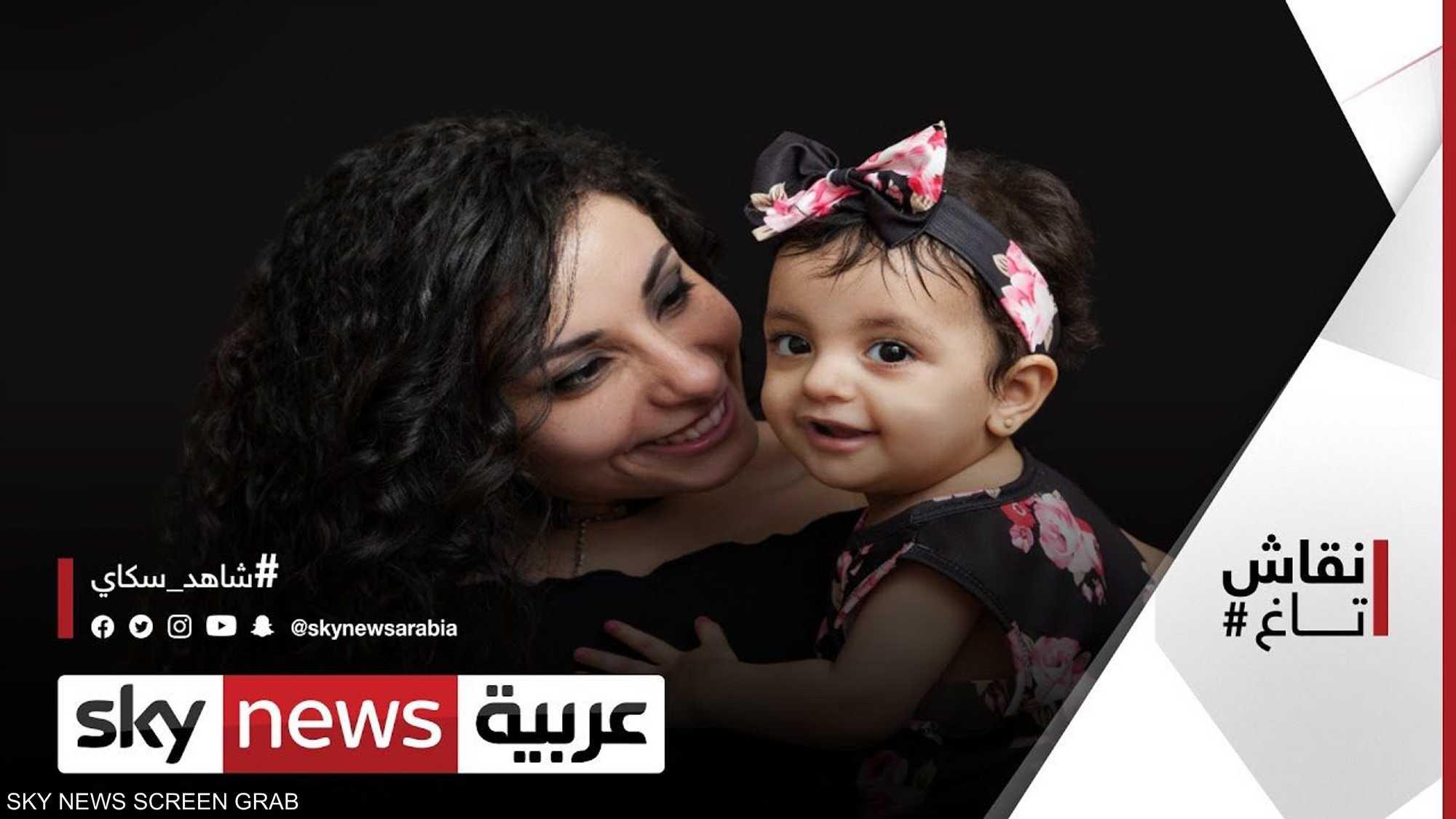 ولاية الأم المصرية على أطفالها.. هل تؤيد إعطاءها هذا الحق؟