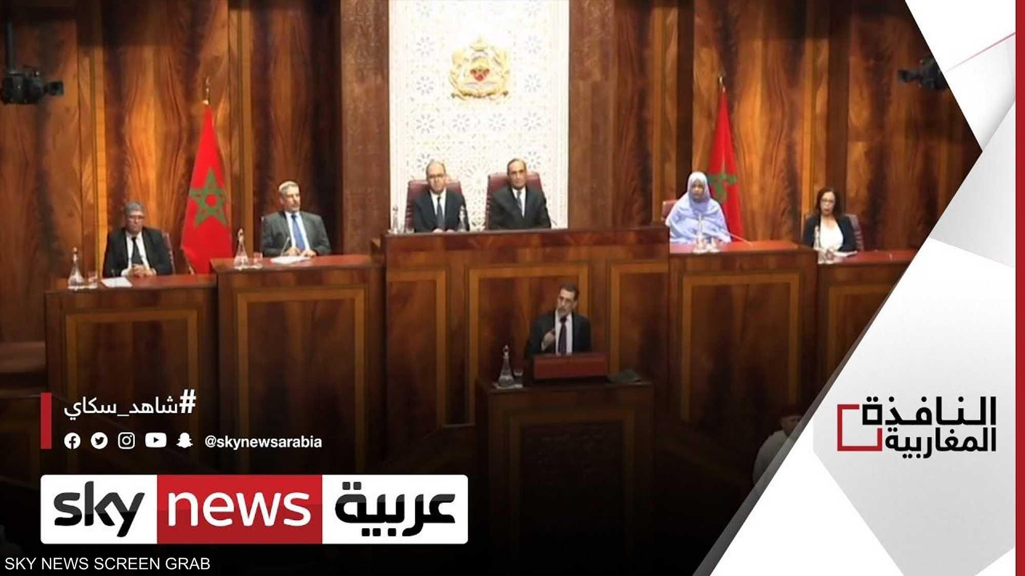 توجه لفرض ضرائب في المغرب على المؤثرين في شبكات التواصل