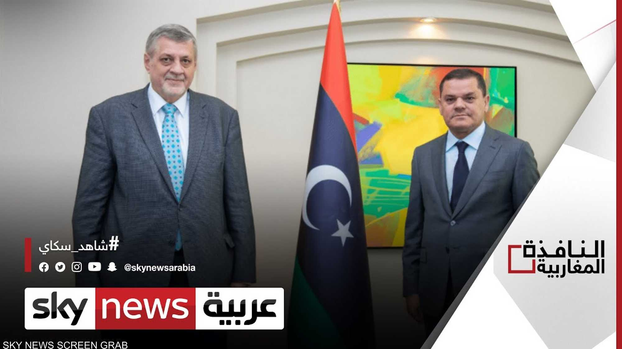 يان كوبيتش يبحث الإعداد للاستفتاء على الدستور الليبي