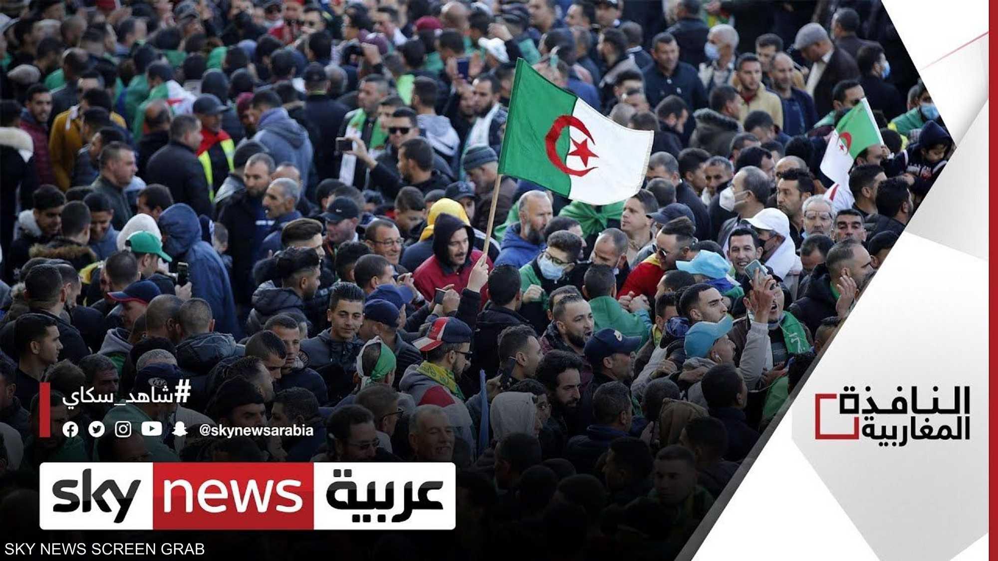 الجزائر تقر قانون تنظيم عمل الصحافة الإلكترونية