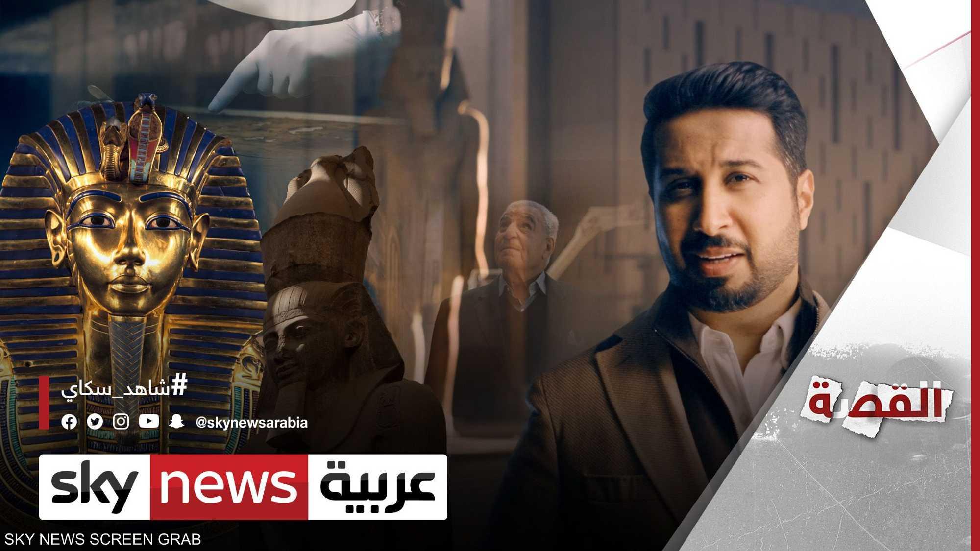 كيف جمعت مصر كنوز الفراعنة تحت سقف واحد؟