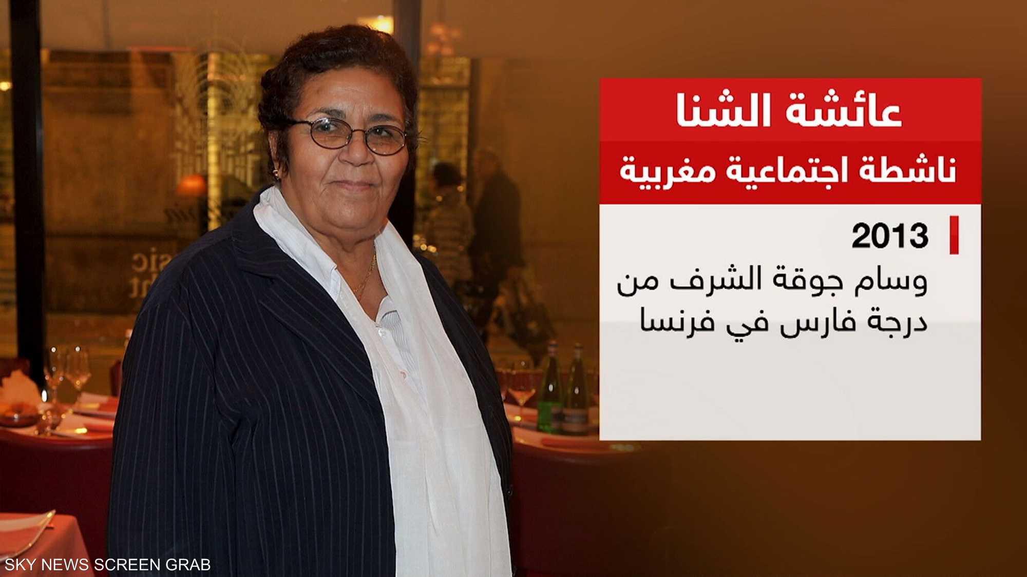 عائشة الشنا.. المرأة الأشهر في المغرب والعالم العربي