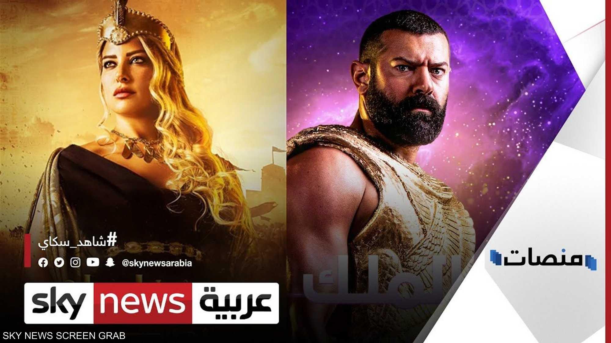 """ريم مصطفى ومسلسل """"الملك"""" يثيران عاصفة من السخرية في مصر"""