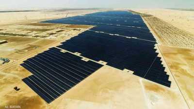 """كيري يزور """"نور أبوظبي"""".. أكبر محطة للطاقة الشمسية في العالم"""