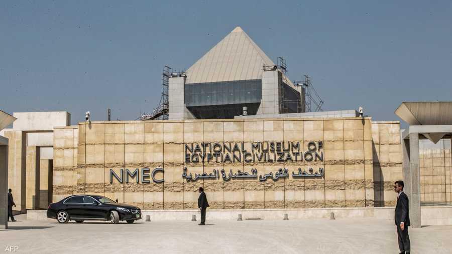 المومياوات تنقل إلى المتحف القومي الحضارة المصرية