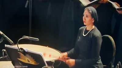 صاحبة الحضور الأقوى بحفل نقل المومياوات: شعرت بهيبة الرئيس