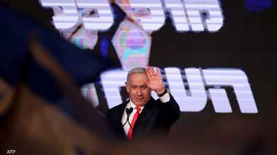 الرئيس الإسرائيلي يكلف نتانياهو بتشكيل الحكومة الجديدة