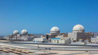 محطة براكة للطاقة النووية في الإمارات تبدأ التشغيل التجاري
