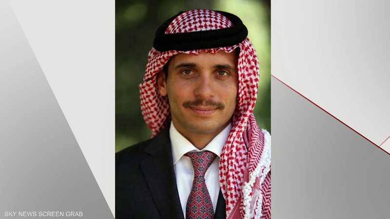 الأمير حمزة: أضع نفسي بين يدي الملك عبدالله الثاني