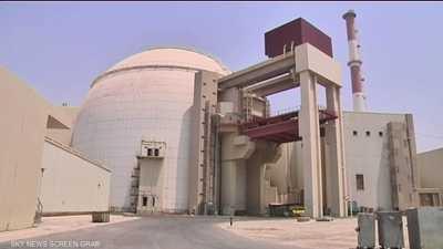 واشنطن: وجود رئيس إيراني جديد لن يغير موقفنا من المفاوضات