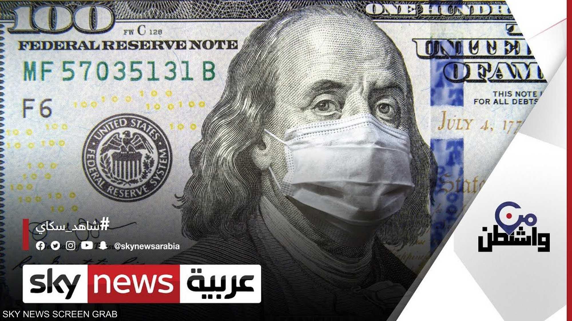 تفاؤل في الولايات المتحدة مع توسيع حملة اللقاحات ضد كورونا