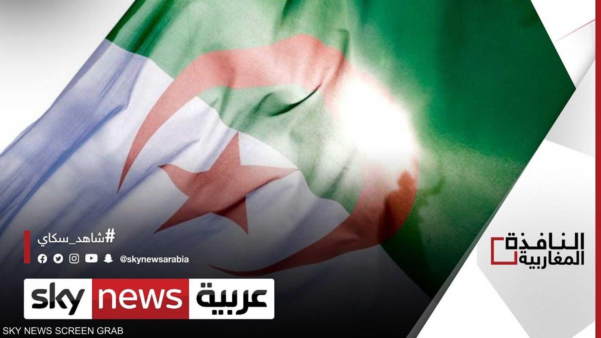 أحزاب سياسية تقرر مقاطعة الانتخابات التشريعية الجزائرية