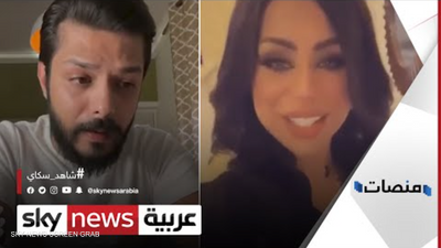 طلاق فنانة كويتية أمام 60 ألف متابع