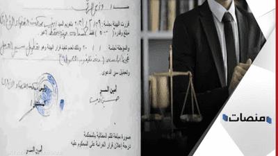 لأول مرة في مصر.. قاض يصدر حكما ضد نفسه بغرامة مالية