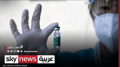 بريطانيا توصي بالحد من تقديم اللقاح لمن فوق 30 عاما