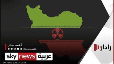 طهران تطالب واشنطن بإظهار الجدية في محادثات فيينا