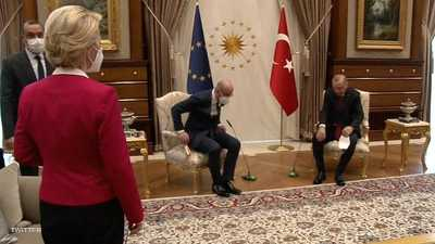 بقصر أردوغان.. موقف محرج لمسؤولة أوروبية يفجر أزمة دبلوماسية