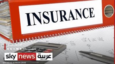 تراجع سوق التأمينات بما يقارب 60 مليون دولار في الجزائر