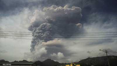 الرماد يغطي جزيرة سانت فينسنت بعد ثوران بركان