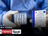 تطوير بروتوكول علاجي خاص بأصحاب الأمراض المزمنة في مصر