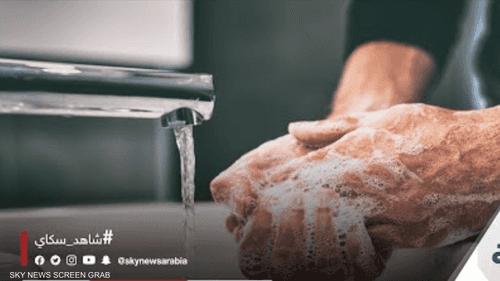 خبراء يؤكدون أن الماء والصابون كافيان لمكافحة كورونا