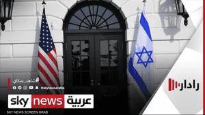 وزير الدفاع الأميركي يبحث مع نتنياهو الملف الإيراني