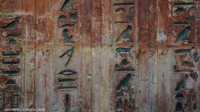 اللغة المصرية القديمة.. كلمات لا يزال يتحدث بها المصريون