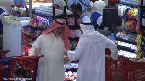 توقعات بانخفاض إنفاق الكويتيين خلال شهر رمضان