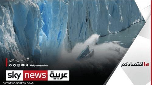 ارتفاع منسوب البحر يهدد الجزر و السواحل العربية