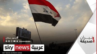 لماذا فشلت الديمقراطية في عراق ما بعد 2003؟