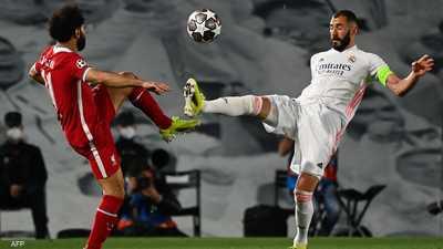 """زيدان يحذر من """"السيناريو الكابوس"""" أمام ليفربول"""